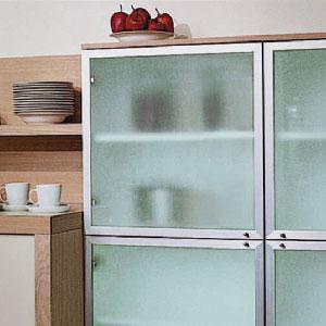 Perfil Aluminio para muebles de cocina